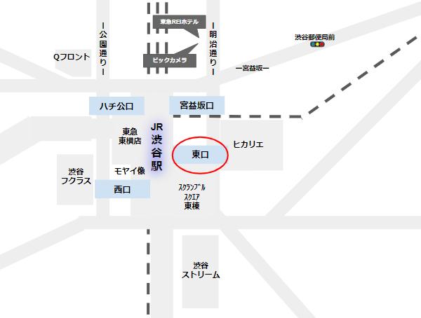 渋谷駅東口の量販店ビックカメラ、東急REIホテルの場所
