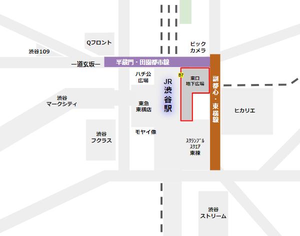 渋谷駅東口の地下広場の位置