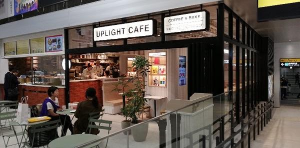 渋谷駅東口地下広場のカフェ(UPLIGHTCAFE)