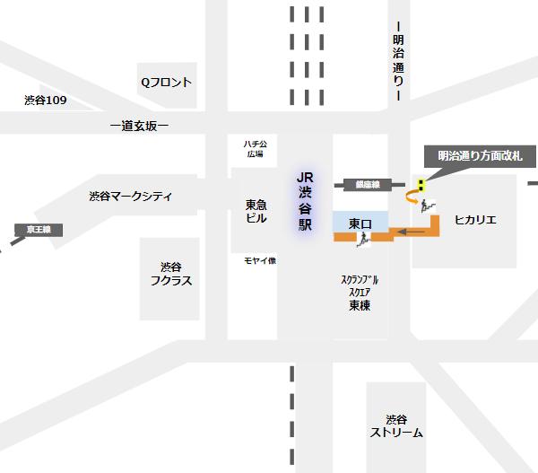 渋谷駅東口への行き方(銀座線明治通り方面改札から)