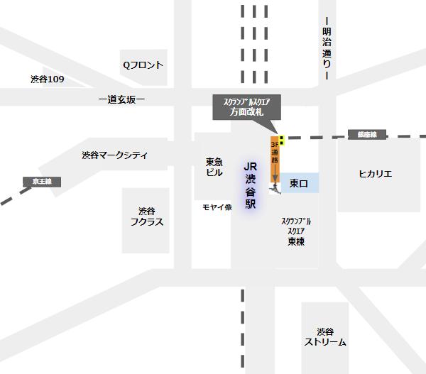 渋谷駅東口への行き方(銀座線スクランブルスクエア方面改札から)