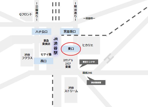 渋谷駅東口、渋谷警察署、東京トンテキの場所