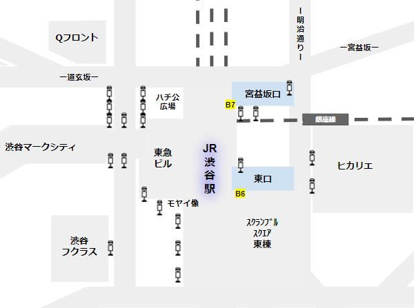 渋谷駅東口の周辺マップ