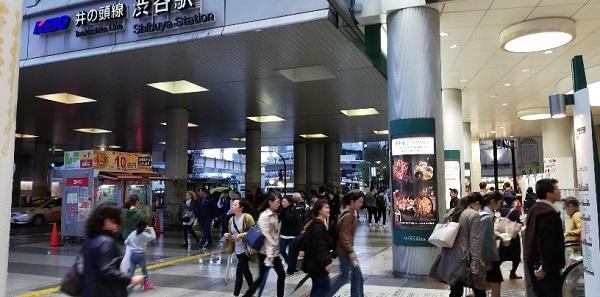井の頭線渋谷駅の高架下