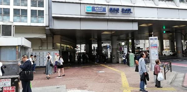 銀座線渋谷駅の高架下の前