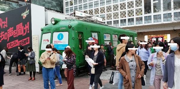渋谷駅の待ち合わせ場所(緑の電車青ガエル前)