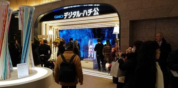 渋谷駅待ち合わせ場所(デジタルハチ公)