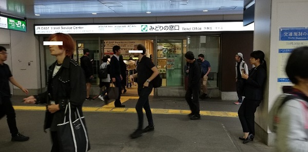 渋谷駅の待ち合わせ場所(JR西口のみどりの窓口前)