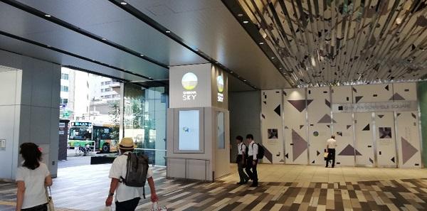 渋谷駅の待ち合わせ場所(渋谷スカイの入り口)