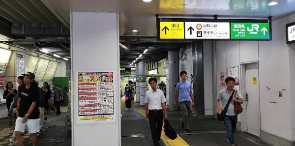 渋谷駅の西口から東口へ向かう