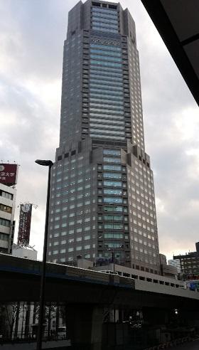 渋谷駅西口セルリアンタワー
