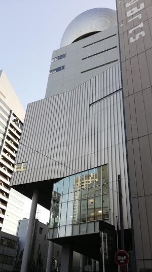 渋谷駅西口コスモプラネタリウム渋谷