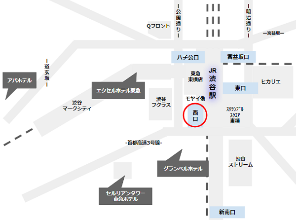 渋谷駅待ち合わせ場所(西口のモヤイ像前)