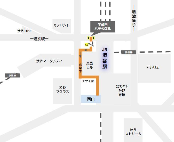 渋谷駅西口への行き方(半蔵門/田園都市線のハチ公改札からの経路)