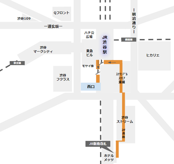 渋谷駅西口への行き方(JR線新南改札からの経路)
