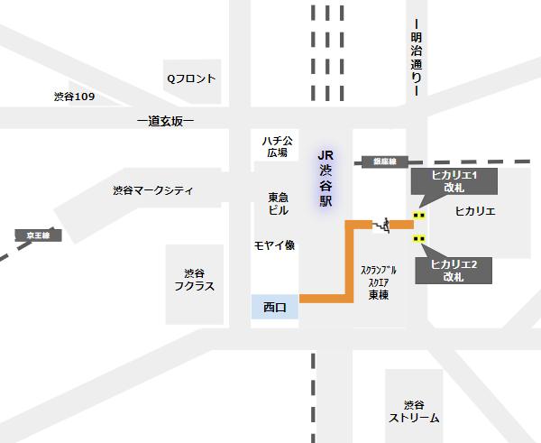 渋谷駅西口への行き方(東急東横/副都心線ヒカリエ改札からの経路)