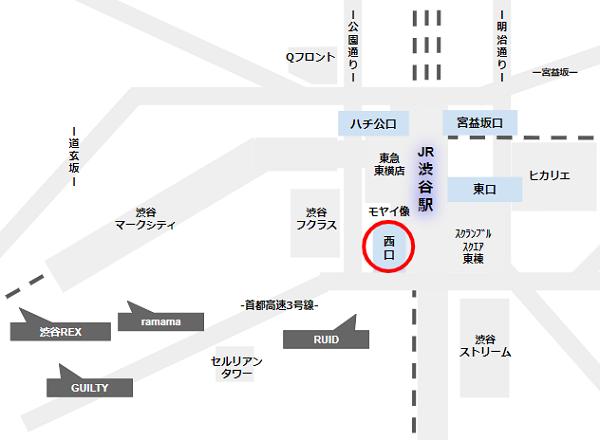 渋谷駅西口ライブハウスmap
