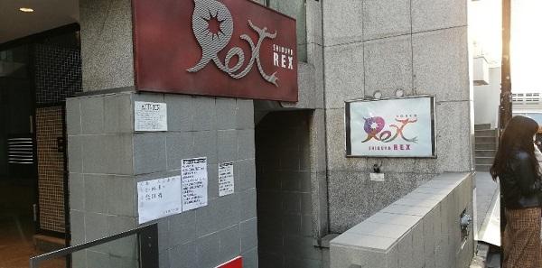 渋谷駅西口ライブハウスREX