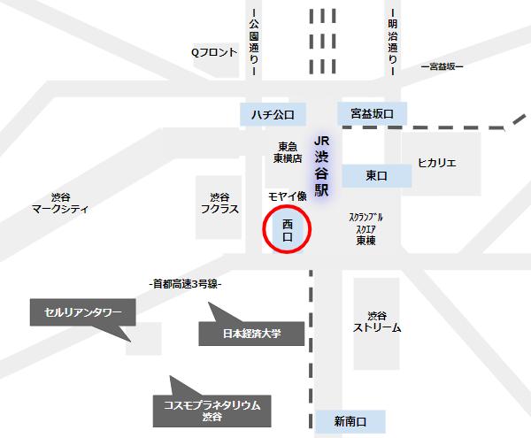 渋谷駅西口map03