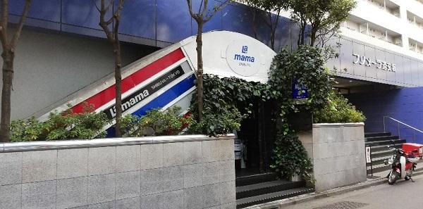 渋谷駅西口ライブハウスlamama