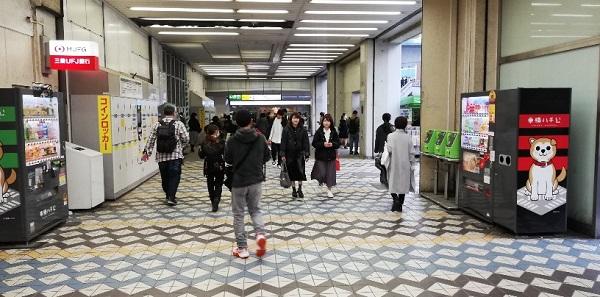 渋谷駅西口(ロッカー前のスペース)