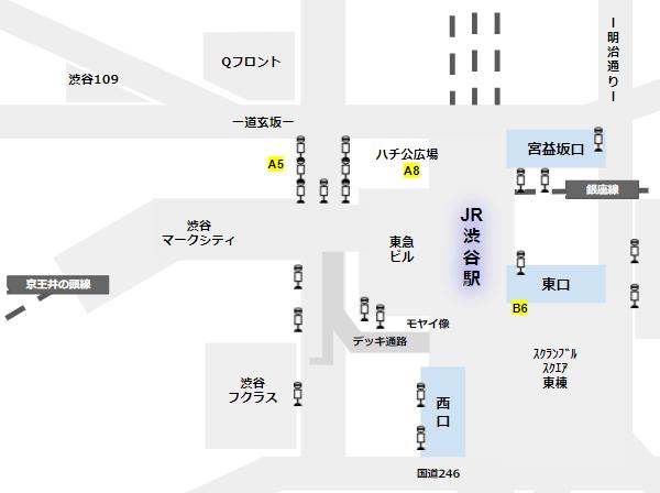 渋谷駅西口周辺マップ
