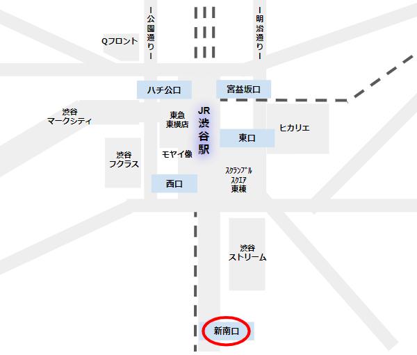 渋谷駅新南口の位置