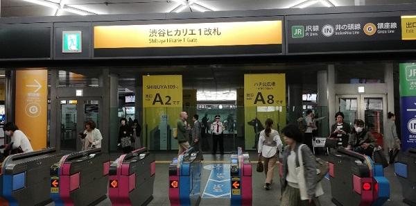 渋谷駅東急東急東横/副都心線のヒカリエ1改札