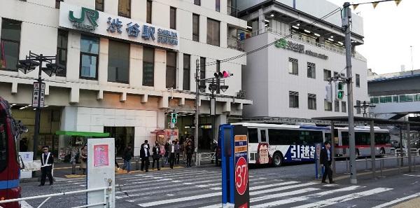 渋谷駅西口(西口バスターミナル前)