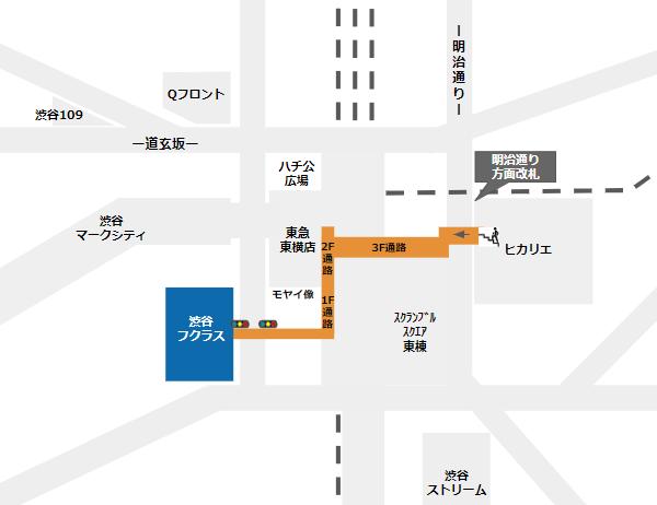 渋谷フクラスへの行き方(銀座線明治通り方面改札からの経路)