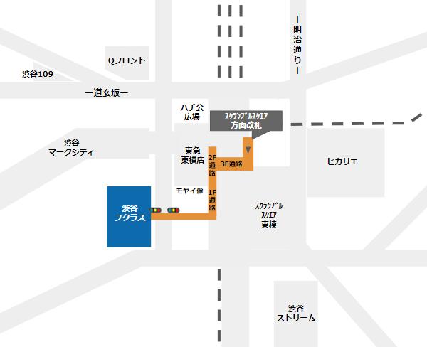 渋谷フクラスへの行き方(銀座線スクランブルスクエア方面改札からの経路)