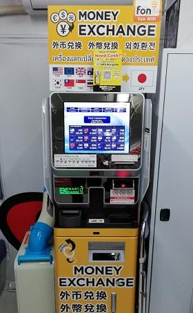 渋谷ハチ公広場の電車内のmoneyexchage