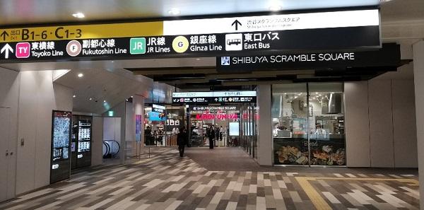 渋谷駅東口地下広場のスクランブルスクエアとつながる通路