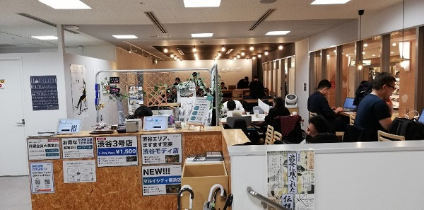 渋谷駅周辺の待ち合わせ場所(マークシティ4Fクリエーションスクエア)