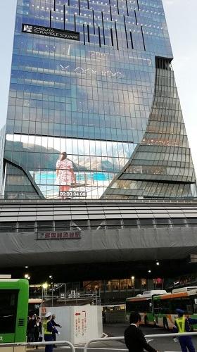 渋谷スクランブルスクエアを宮益口のバス停前から見た外観