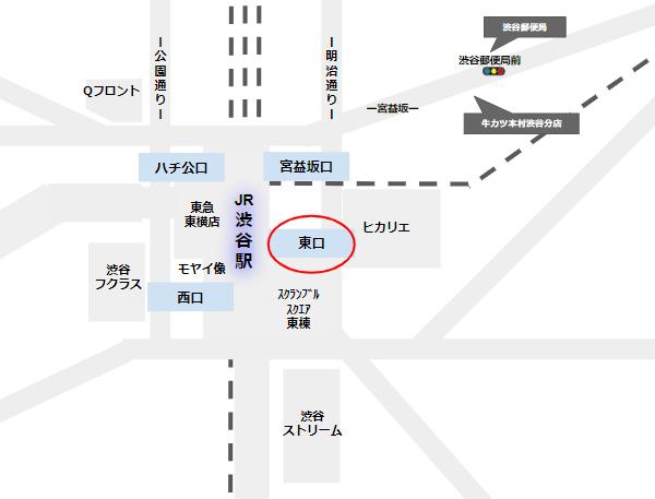 渋谷駅東口の渋谷郵便局、牛カツもと村の場所