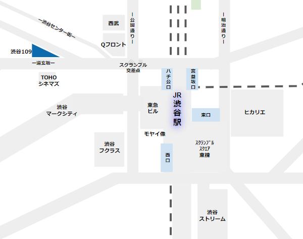 渋谷109の場所