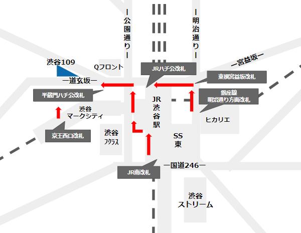 渋谷109への行き方マップ(主要改札からの経路)