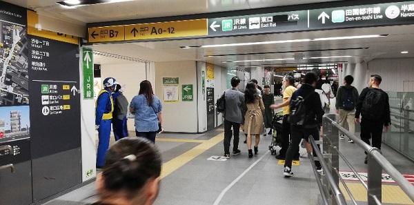 渋谷駅東口地下広場と東横東横線の連絡通路