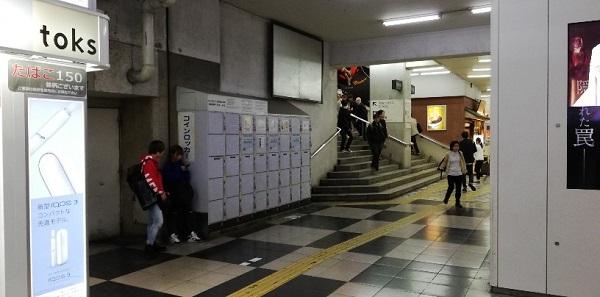 渋谷駅の改札外ロッカー(玉川改札の前の通路、急な階段の横)