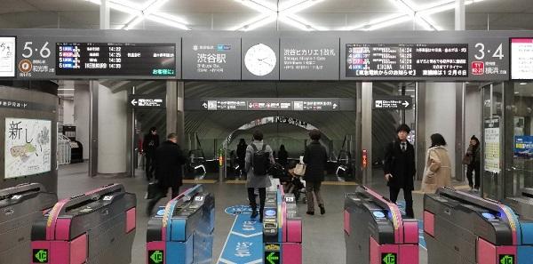 東急東横/副都心線渋谷駅のヒカリエ1改札