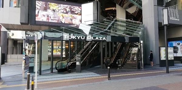 渋谷駅西口の待ち合わせ場所、東急プラザ(渋谷フクラス)のエスカレーターの前