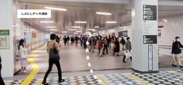 渋谷駅しぶちかデッキ通路