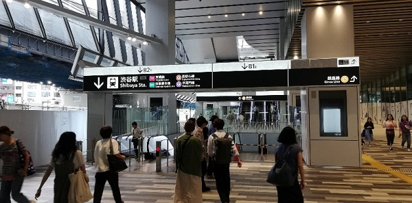 渋谷駅B6出口(スクランブルスクエア1Fエントランス)