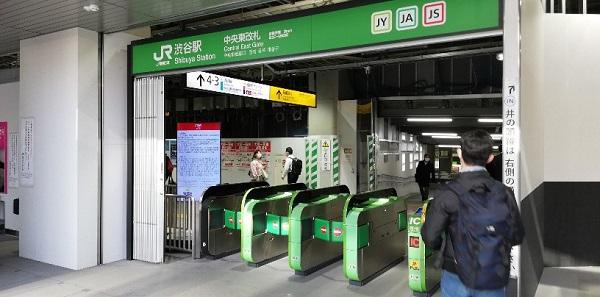 渋谷駅中央東改札