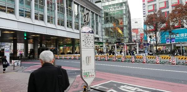 渋谷駅ハチ公口バス乗り場27