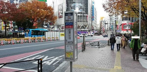 渋谷駅の西口バス乗り場(乗り場28)
