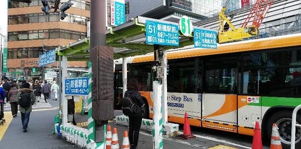 渋谷駅東口バス乗り場51