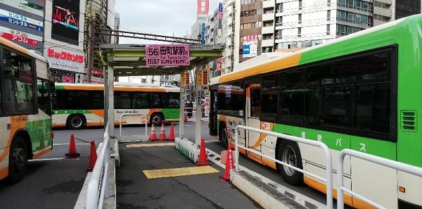 渋谷駅東口バス乗り場56