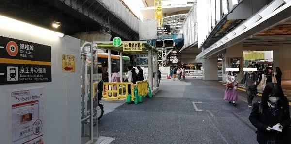 渋谷駅東口バス乗り場59